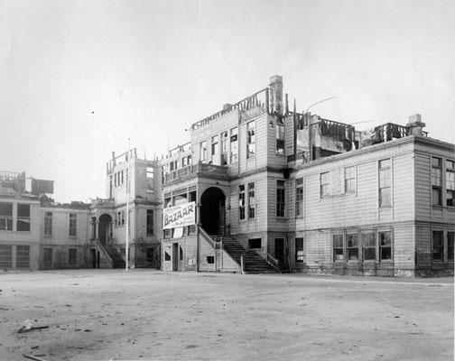 Garfield:Union Primary-Pre-1906?